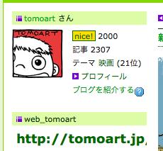 スクリーンショット 2014-04-28 8.43.40.png