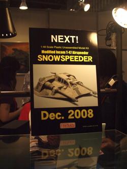 スノースピーダー模型予告.jpg