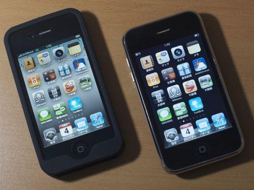 iPhone4&3G1.jpg