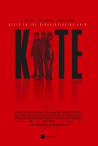 Kite2014poster.jpg