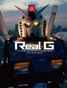 real-g.jpg